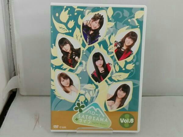 DVD ハロプロ ハロー!SATOYAMAライフ Vol.6 ライブグッズの画像
