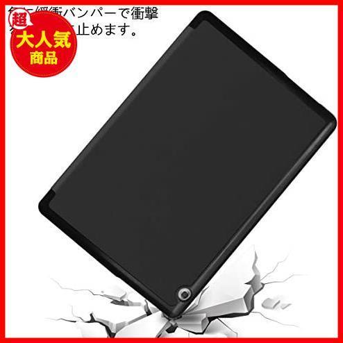 ElekFX Huawei MediaPad T5 10 ケース 手帳型 カバー 高級感PUレザー 超軽量 薄型 傷つけ防止 耐衝撃 三つ折り手帳型 スマートケース_画像6