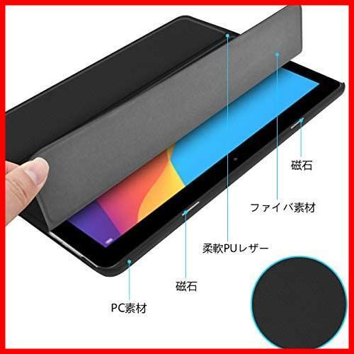 ElekFX Huawei MediaPad T5 10 ケース 手帳型 カバー 高級感PUレザー 超軽量 薄型 傷つけ防止 耐衝撃 三つ折り手帳型 スマートケース_画像2