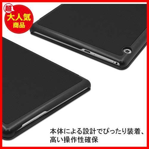 ElekFX Huawei MediaPad T5 10 ケース 手帳型 カバー 高級感PUレザー 超軽量 薄型 傷つけ防止 耐衝撃 三つ折り手帳型 スマートケース_画像4