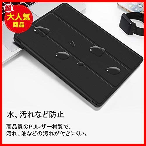 ElekFX Huawei MediaPad T5 10 ケース 手帳型 カバー 高級感PUレザー 超軽量 薄型 傷つけ防止 耐衝撃 三つ折り手帳型 スマートケース_画像5