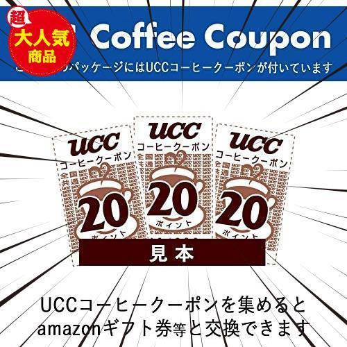 UCC 職人の珈琲 ドリップコーヒー 深いコクのスペシャルブレンド 50杯 350g_画像8