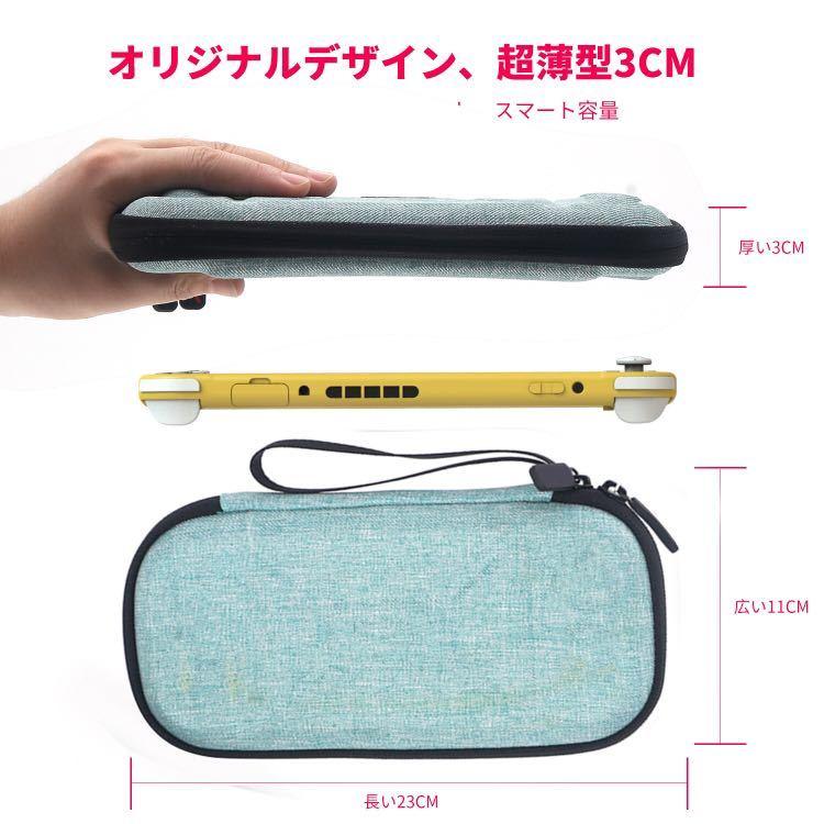 Switch Lite ケース 収納バッグ スイッチライト アクセサリ収納ケース青