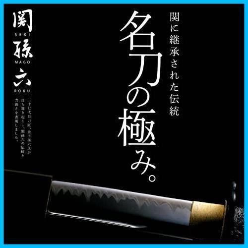 【本日限り】NA9896 AB5419 165mm 三徳包丁 わかたけ KAI 関孫六 穴明き 日本製 貝印_画像7