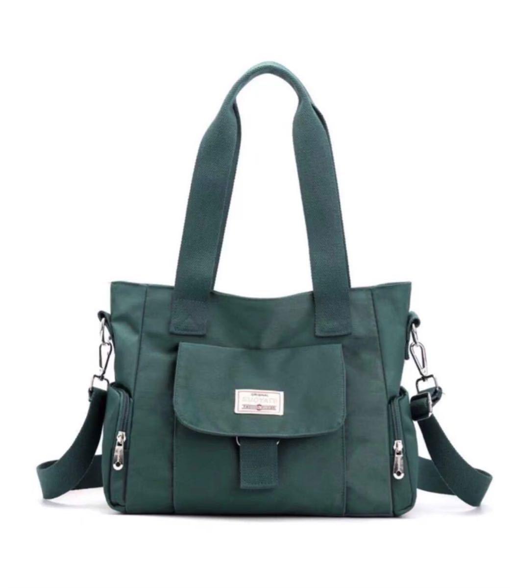 ショルダーバッグ トートバッグ  2way 多機能 大容量 通勤通学バッグ 楽々 撥水加工 グリーン