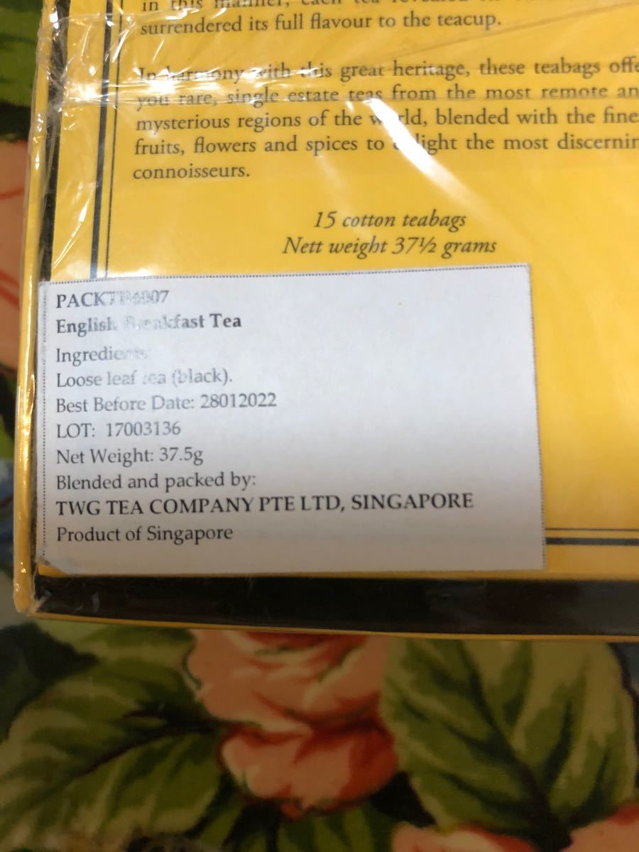 【新品未開封 】TWGイングリッシュブレックファースト 紅茶ティーバッグ