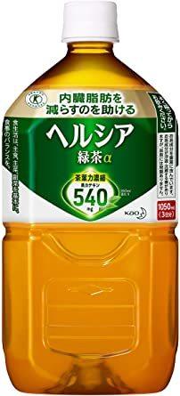 [訳あり(メーカー過剰在庫)]1.05L×12本 [トクホ] [訳あり(メーカー過剰在庫)] ヘルシア 緑茶 1.05L &ti_画像2