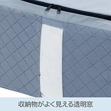 アストロ 収納ケース 羽毛布団 シングル・ダブル兼用 グレー 不織布 活性炭消臭 ワイヤー入り 620-42_画像4
