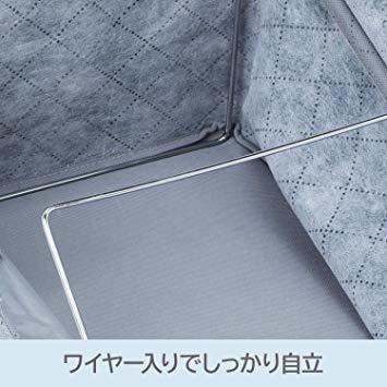 アストロ 収納ケース 羽毛布団 シングル・ダブル兼用 グレー 不織布 活性炭消臭 ワイヤー入り 620-42_画像2