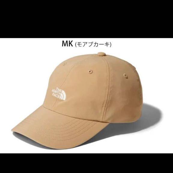 THE NORTH FACE ザ・ノースフェイス バーブキャップ ノースフェイス 帽子 NN01903 MK モアブカーキ ベージュ 茶色 ブラウン Verbcap L