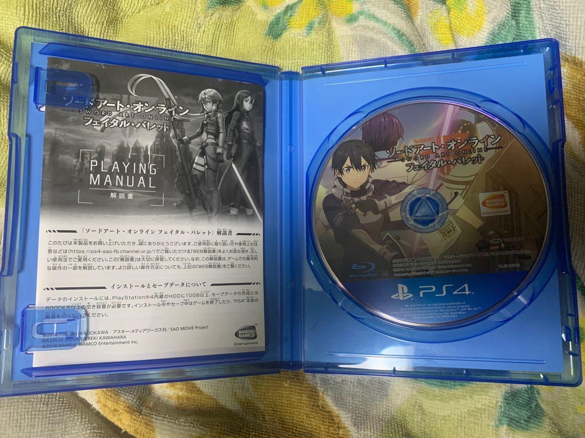 PS4 ソードアート・オンラインフェイタル・バレット 限定盤パッケージ