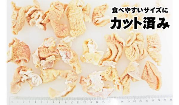 国産豚モツもつ500g 大腸カット済み 訳あり冷凍品 ホルモン格安_画像2