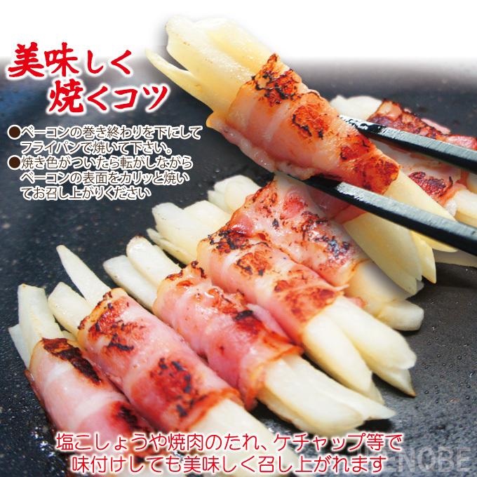 お弁当の大人気 ミニポテトベーコン巻120g(8本入)冷凍 おかず 巻き巻き おつまみ お取り寄せグルメ_画像3
