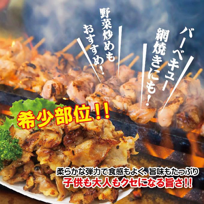 国産鶏ハラミはらみさがり希少部位 480g 【ホルモン】【焼肉】【バーベキュー】【メガ盛り】【サガリ】【さがり】_画像5