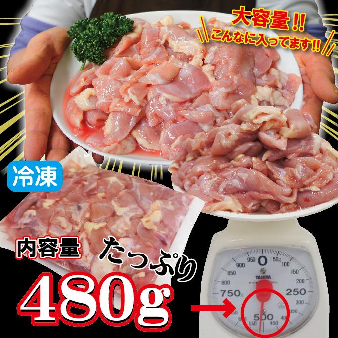 国産鶏ハラミはらみさがり希少部位 480g 【ホルモン】【焼肉】【バーベキュー】【メガ盛り】【サガリ】【さがり】_画像3