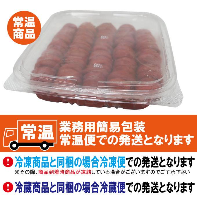 種なし梅干し 500g 業務用食品材料 うめぼし 漬物 お弁当やおにぎりに_画像3