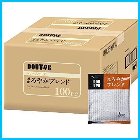 100PX1箱 ドトールコーヒー ドリップパック まろやかブレンド100P_画像1