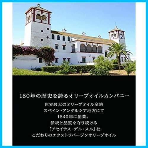 nakato(ナカトウ) ヴィラブランカ オーガニック エクストラバージンオリーブオイル 500ml ペット 【コールドプレス製_画像2