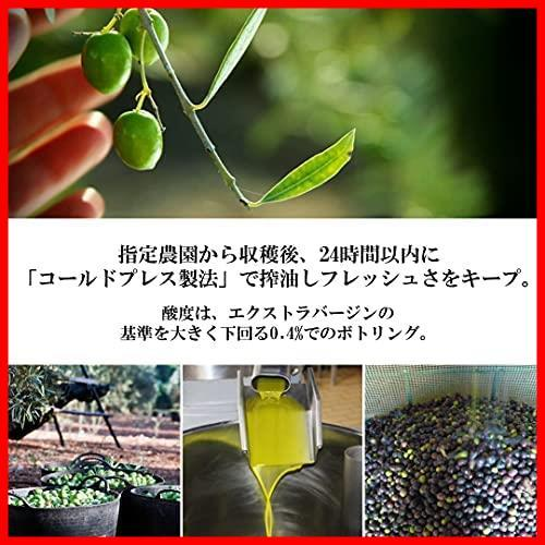 nakato(ナカトウ) ヴィラブランカ オーガニック エクストラバージンオリーブオイル 500ml ペット 【コールドプレス製_画像3