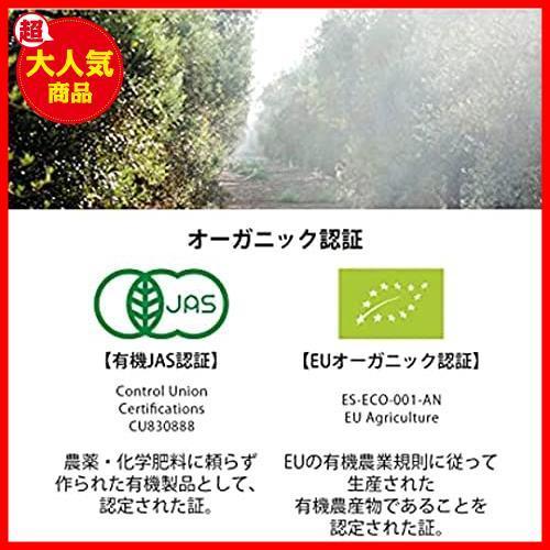 nakato(ナカトウ) ヴィラブランカ オーガニック エクストラバージンオリーブオイル 500ml ペット 【コールドプレス製_画像4