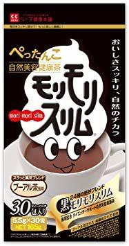 165g(5.5gティーバッグ×30包) ハーブ健康本舗 黒モリモリスリム (プーアル茶風味) (30包)_画像1