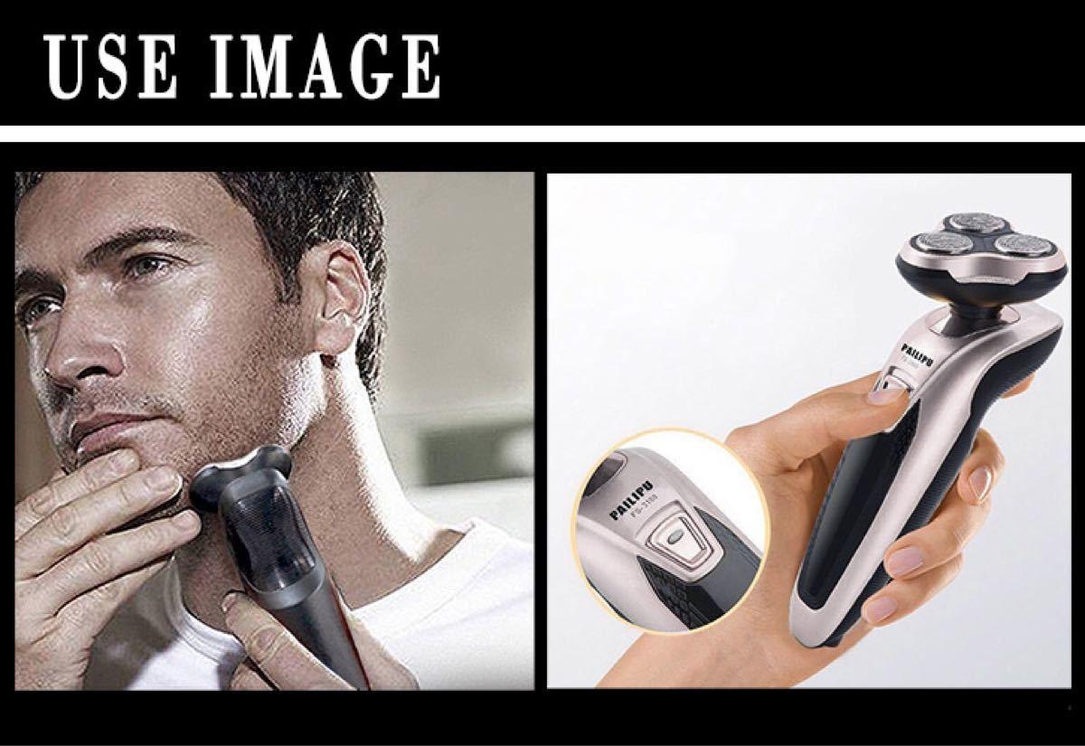 【ダークグレー】電気シェーバー 電気髭剃り 3way 6枚刃 水洗い可 メンズシェーバー 電動髭剃り パワフル メンズ髭剃り