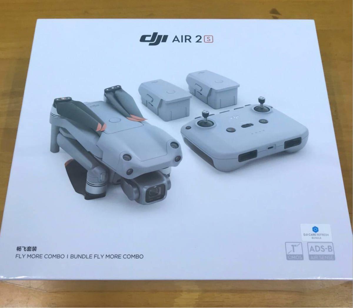 DJI AIR2S フライモアコンボ DJI CARE REFRESH 1年付帯 初年度無償賠償保険付帯 国内購入品 新品未開封