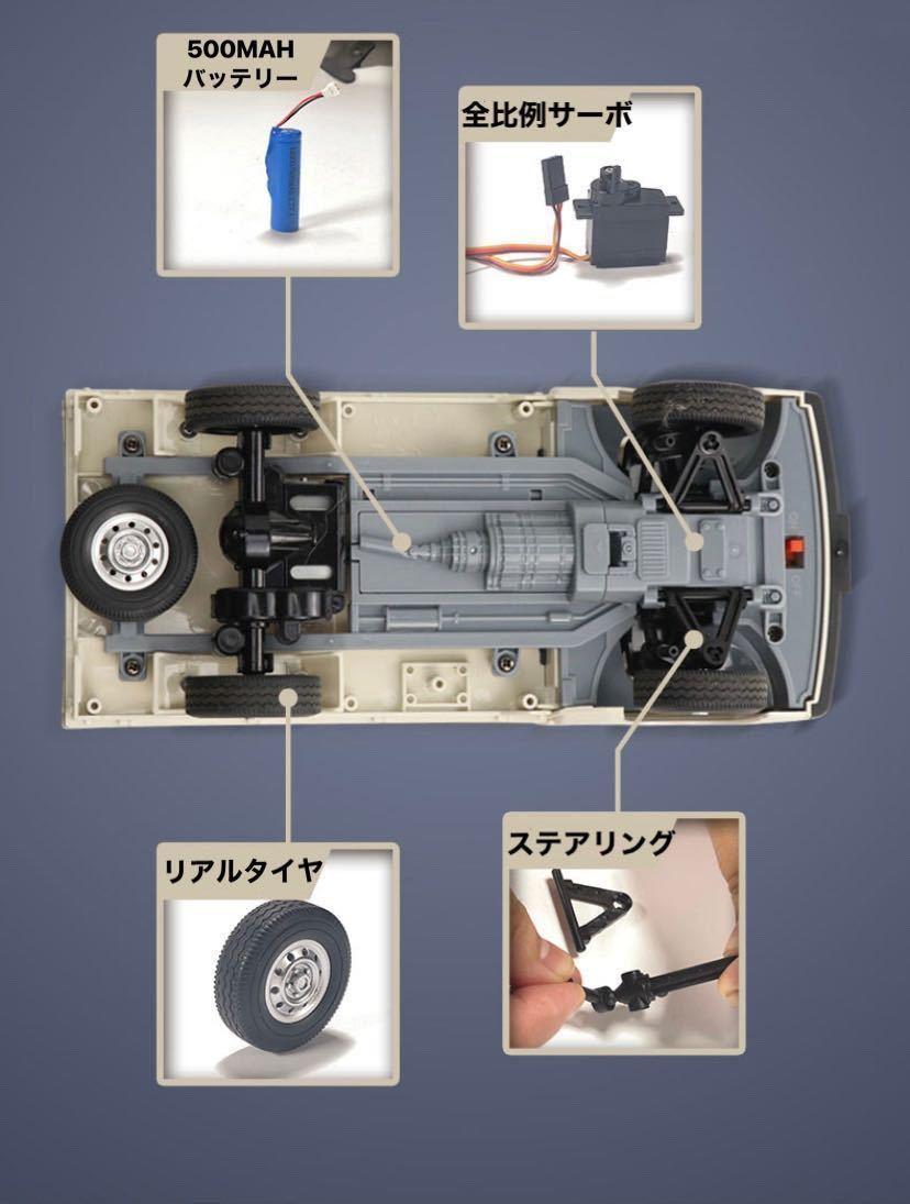 ★国内発送★新製品 CXD D12mini WPL D12ミニ版ラジコンカー 軽トラック RC 1/16 2.4G RWD RTR ドリフト スズキ キャリー SUZUKI CARRY_画像9