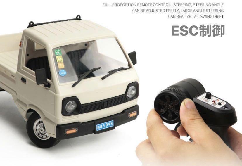 ★国内発送★新製品 CXD D12mini WPL D12ミニ版ラジコンカー 軽トラック RC 1/16 2.4G RWD RTR ドリフト スズキ キャリー SUZUKI CARRY_画像4