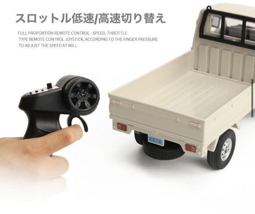 ★国内発送★新製品 CXD D12mini WPL D12ミニ版ラジコンカー 軽トラック RC 1/16 2.4G RWD RTR ドリフト スズキ キャリー SUZUKI CARRY_画像5