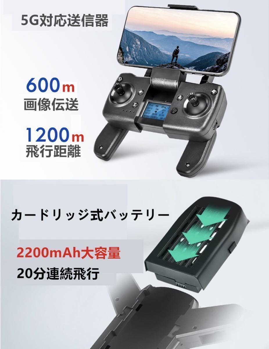 21年K80pro 4K高画質電動カメラ ブラシレスモーター WIFI FPV GPS搭載 1200m飛行 自主追尾 ドローン 折り畳み 丈夫なデザイン初心者 日本語
