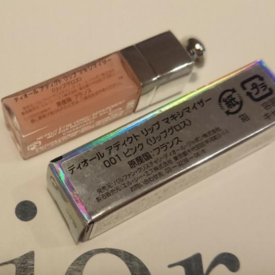 Dior ディオール リップマキシマイザー 001 ピンク ミニ 箱入り