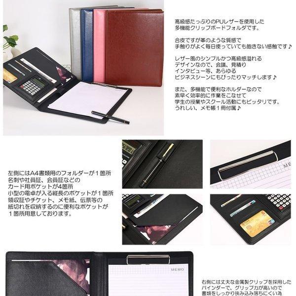 倒産 クリップボード A4 PUレザー 多機能 フォルダ ファイル 二つ折り メモ帳付属 TAKIBAIF_画像3