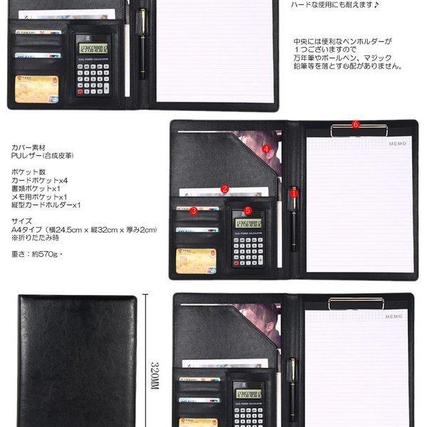 倒産 クリップボード A4 PUレザー 多機能 フォルダ ファイル 二つ折り メモ帳付属 TAKIBAIF_画像4