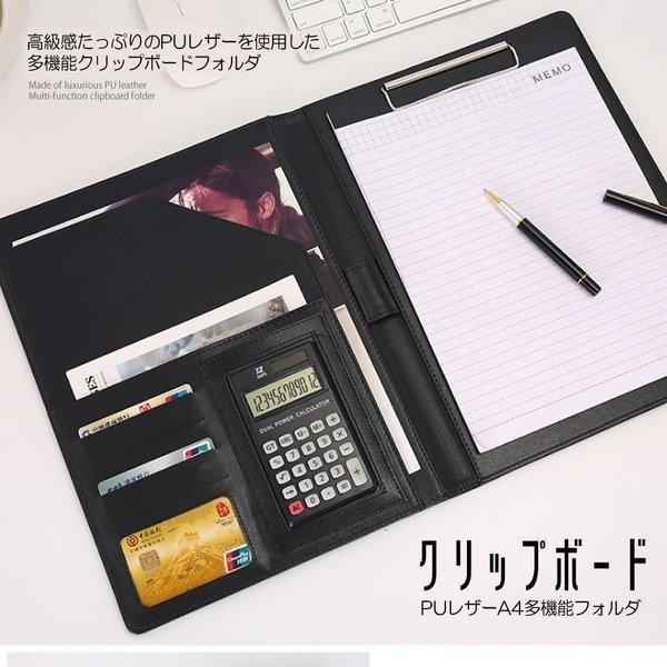 倒産 クリップボード A4 PUレザー 多機能 フォルダ ファイル 二つ折り メモ帳付属 TAKIBAIF_画像2