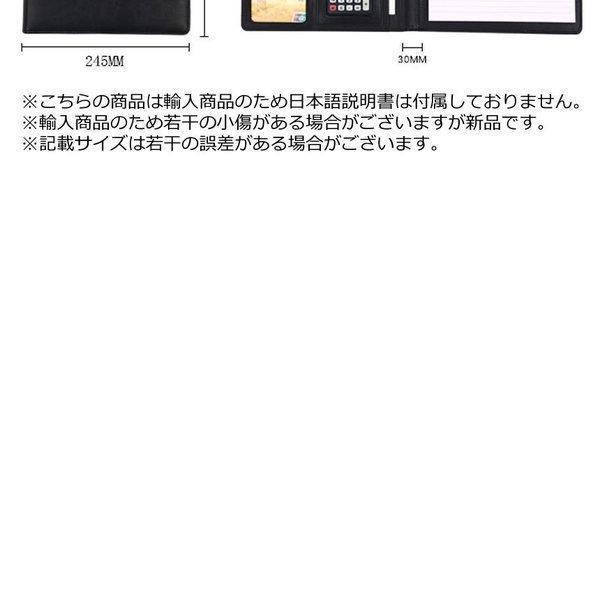 倒産 クリップボード A4 PUレザー 多機能 フォルダ ファイル 二つ折り メモ帳付属 TAKIBAIF_画像5