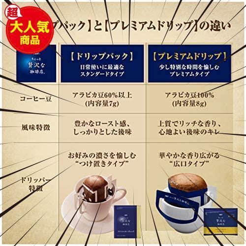 【セール中】7グラム (x 100) AGF ちょっと贅沢な珈琲店 レギュラーコーヒー ドリップパック スペシャルブレンド 7g*100袋_画像3