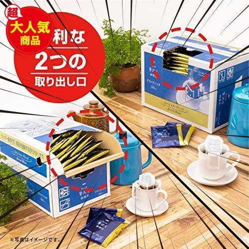 【セール中】7グラム (x 100) AGF ちょっと贅沢な珈琲店 レギュラーコーヒー ドリップパック スペシャルブレンド 7g*100袋_画像4