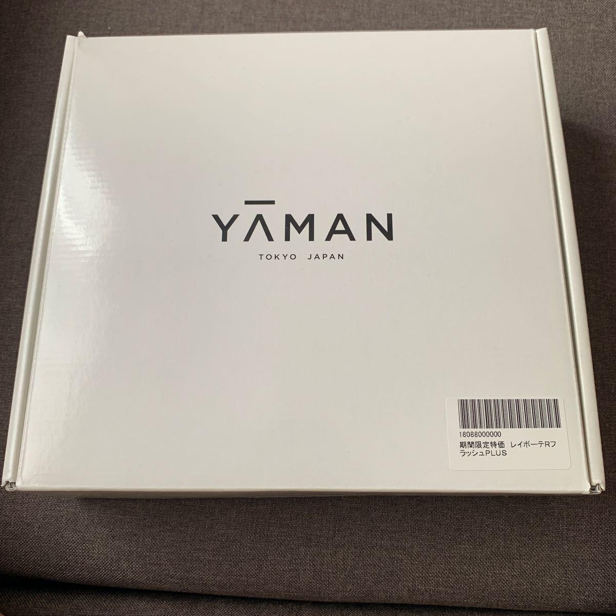 ヤーマン YA-MANレイボーテRフラッシュ プラス