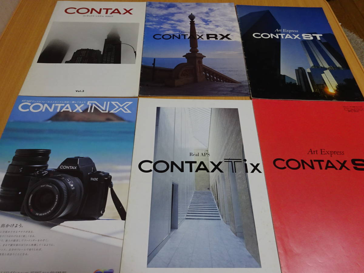 Contax camera catalog leaflet set used postage Y370 CONTAX ①
