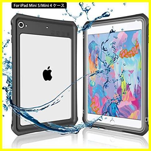 iPad mini5 防水ケース アイパッド mini5 防水カバー タブッレト耐衝撃 IP68防水規格 米軍MIL規格 落下保護 防水 防塵 水場 薄型 全面保護_画像1