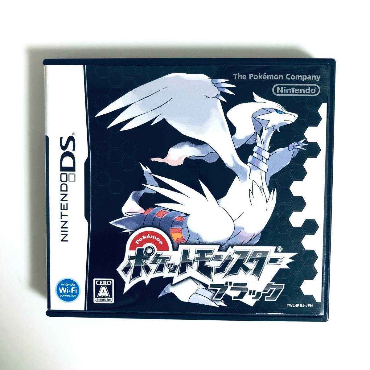 ポケットモンスター ブラック DS ポケモン  DSソフト ニンテンドーDS