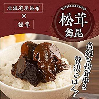 赤富士舞昆  (松茸舞昆132g) 舞昆 発酵食品 ギフト お取り寄せ 佃煮 保存食 ご飯のお供_画像3