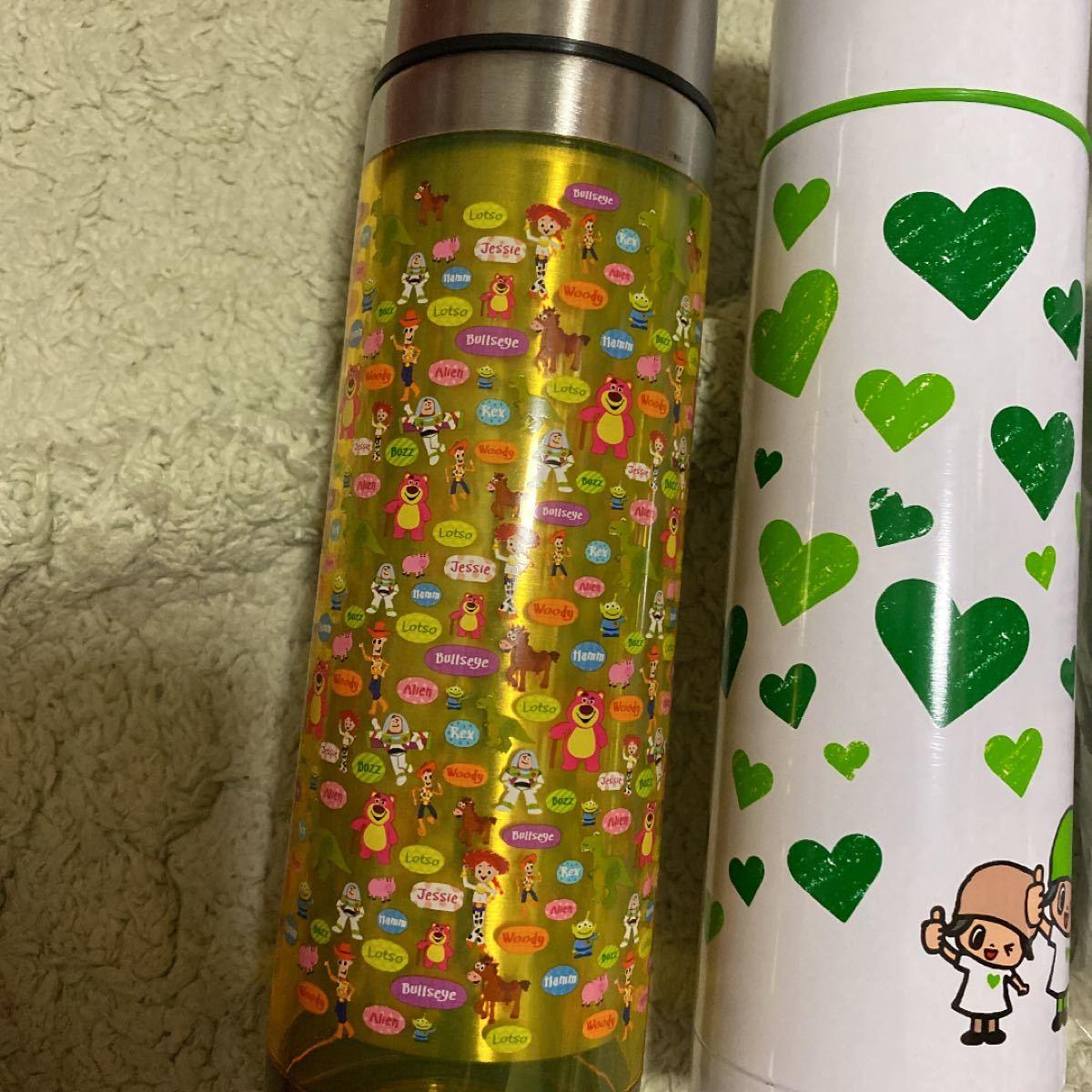 ステンレスボトル 水筒 マイボトル グリーンダカラ トイストーリー 非売品 限定