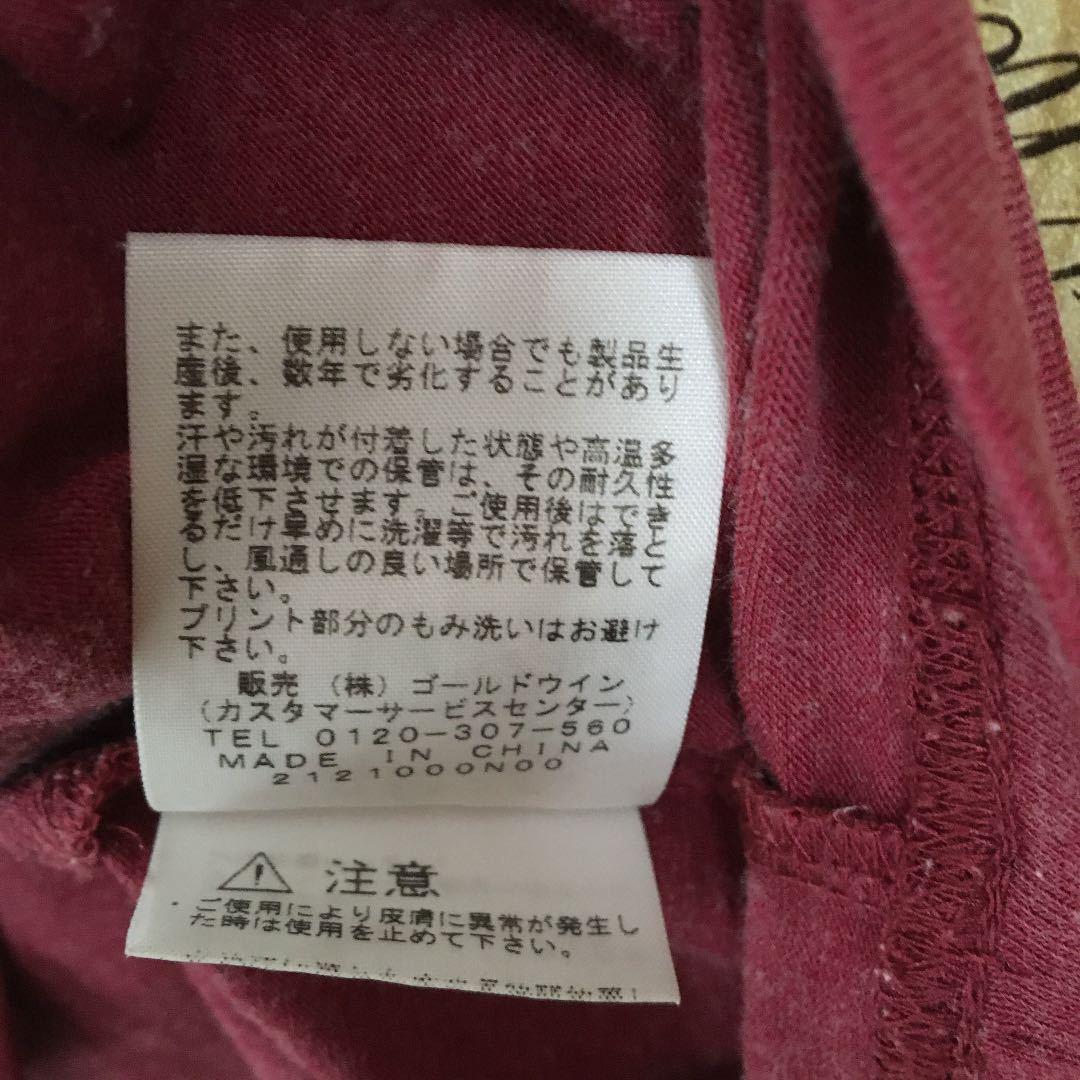 THE NORTH FACE 半袖 Tシャツ 小豆色 霜降り ノースフェイス XL ラウンドネック 国内正規品 半袖 クルーネック ユニセックス