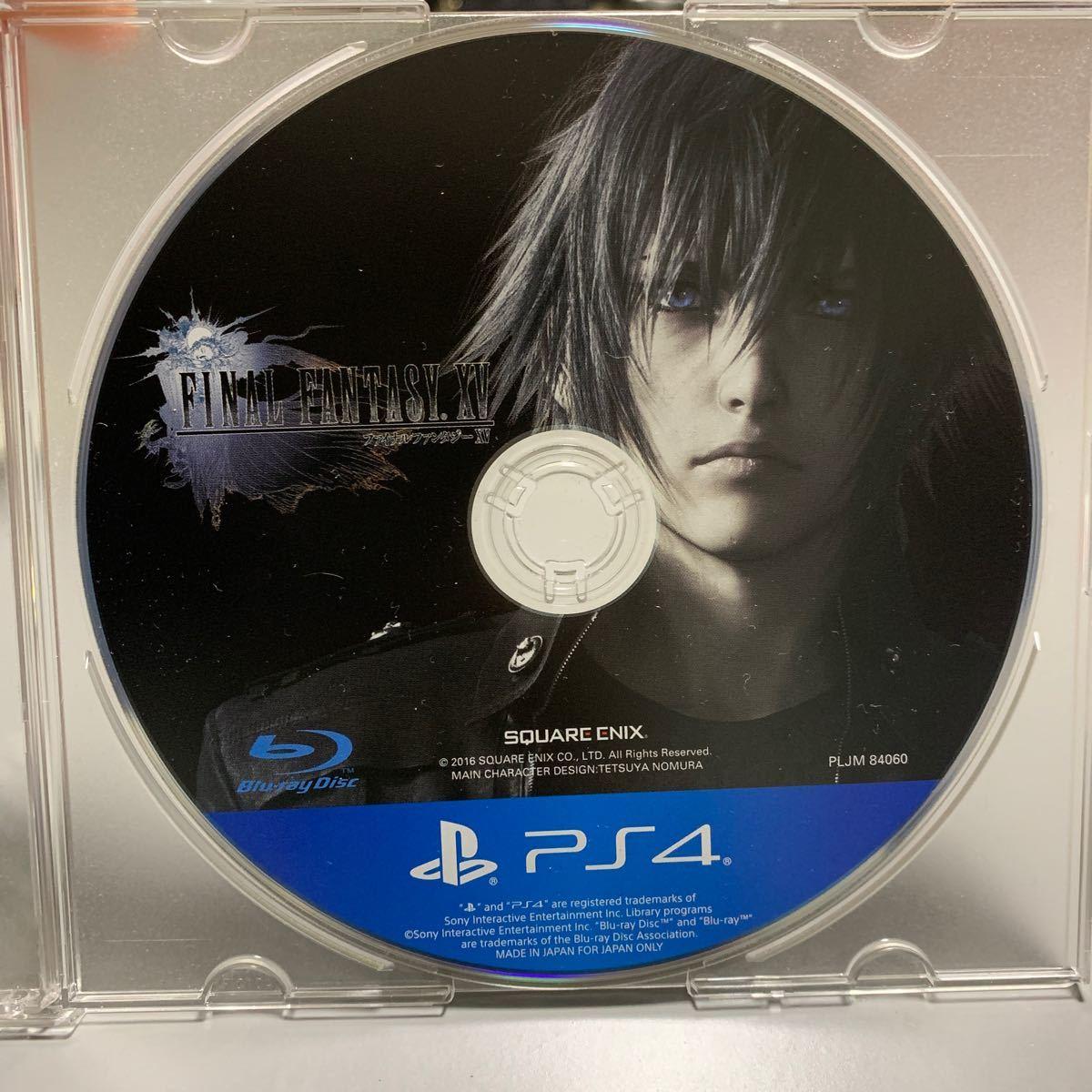 PS4 プレイステーション4 ソフト ファイナルファンタジーXV