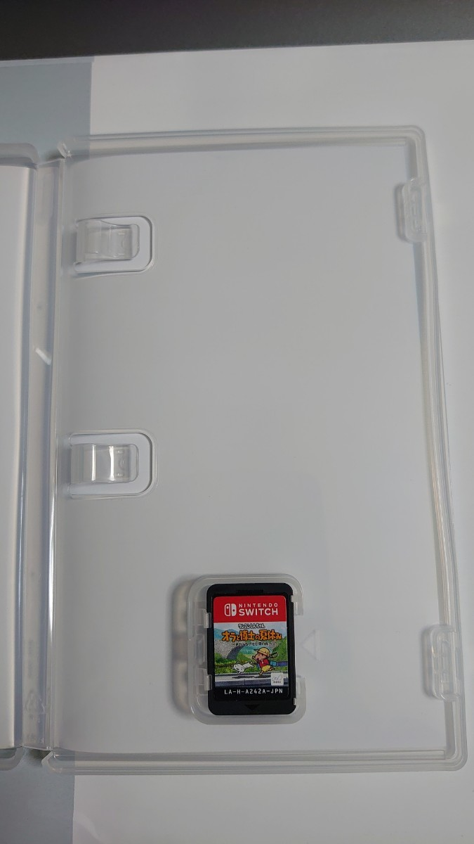 【Switchソフト】クレヨンしんちゃん『オラと博士の夏休み』~おわらない七日間の旅~ ニンテンドースイッチ Nintendo