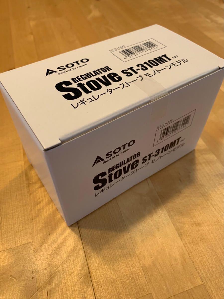 SOTO レギュレーターストーブ ST-310MT Amazon キャンプ シングルバーナー ソト レギュレータ 新富士バーナー