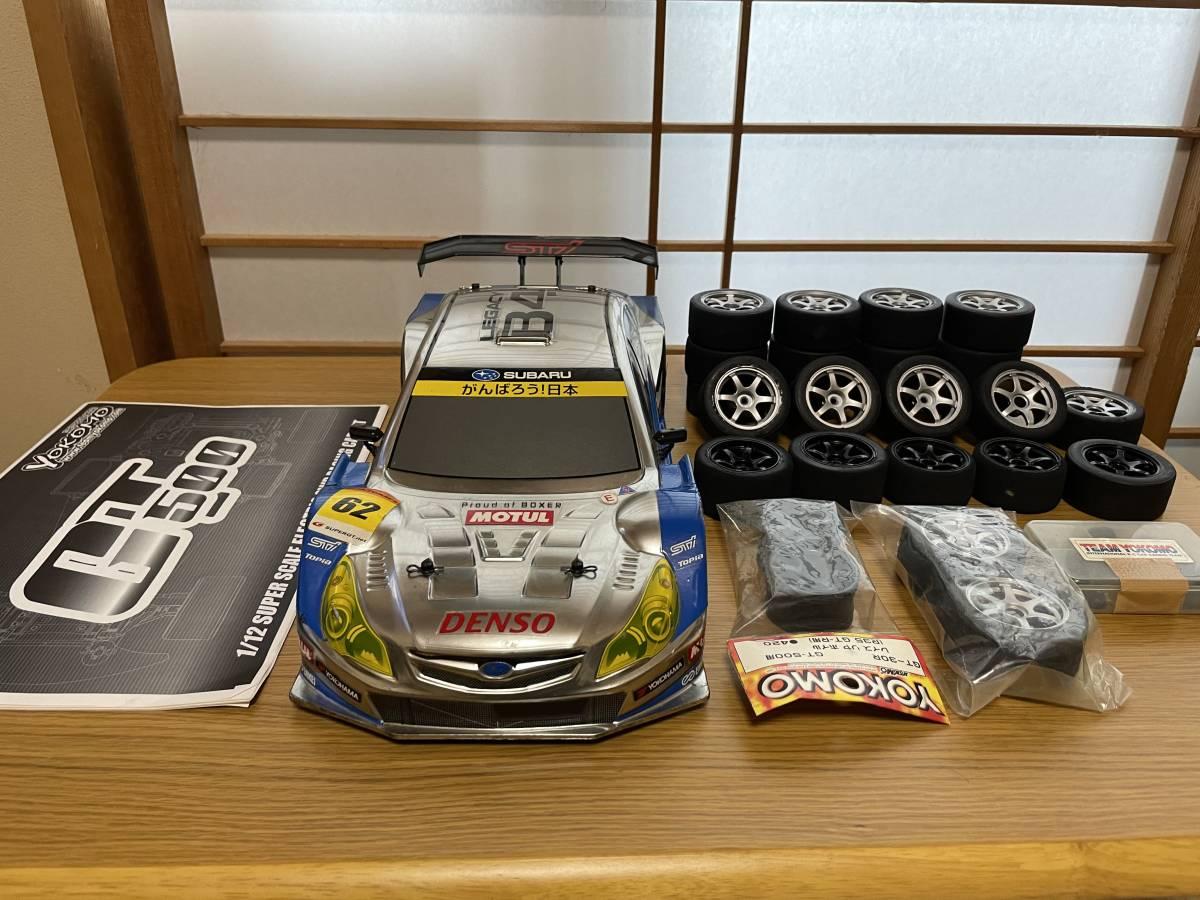 お買得 中古 美品・動作品 Yokomo GT500 ヨコモ サーボ、ブラシレスモータ、タイヤ&ホイール多数付_画像1