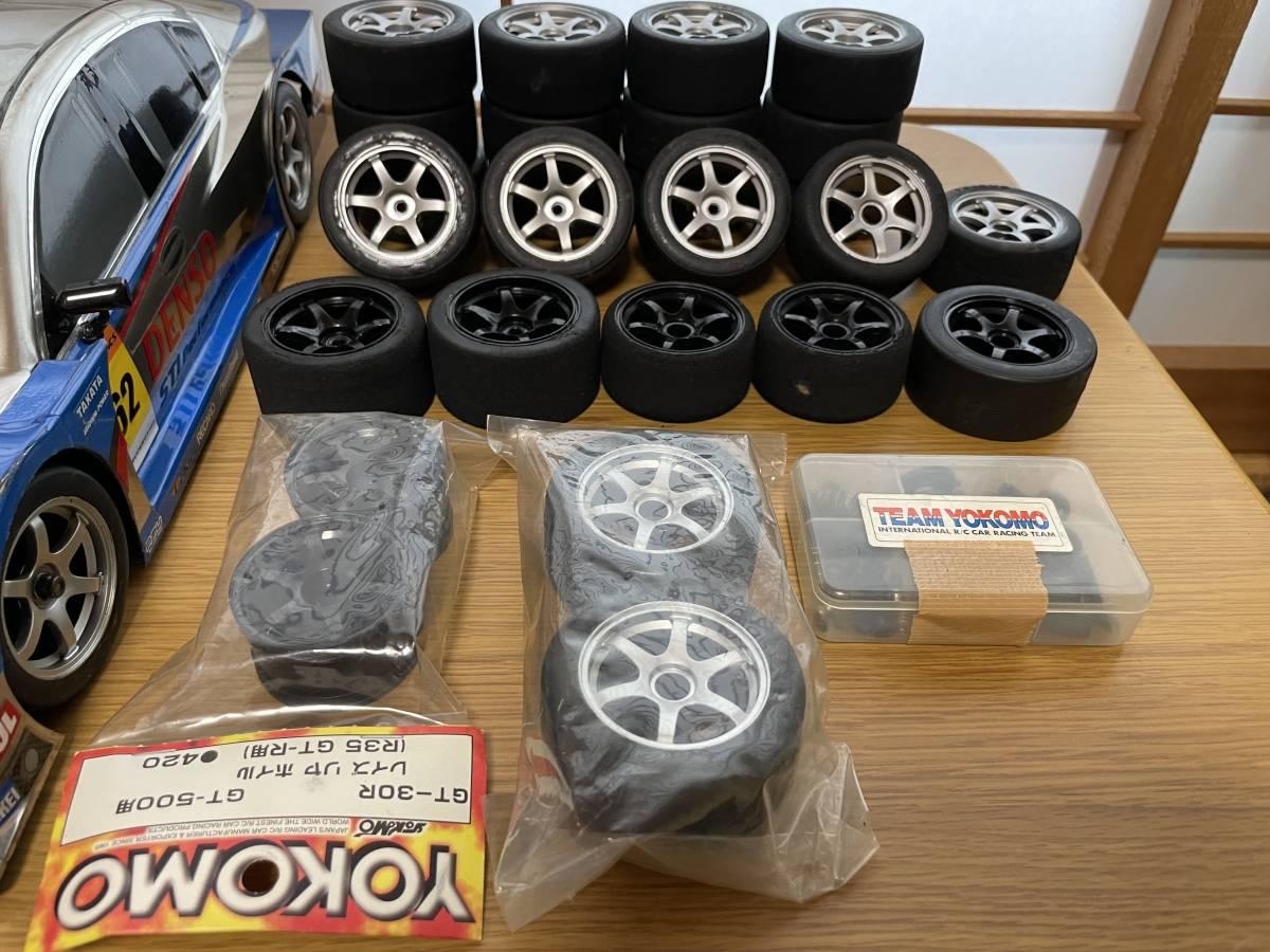 お買得 中古 美品・動作品 Yokomo GT500 ヨコモ サーボ、ブラシレスモータ、タイヤ&ホイール多数付_画像2